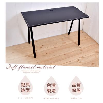 馬鞍工作桌電腦桌(附電線孔蓋) 桌子書桌 (3.7折)