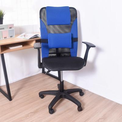 凱堡 TCS 後收折手高背透氣電腦椅辦公椅【A14216】 (4.5折)