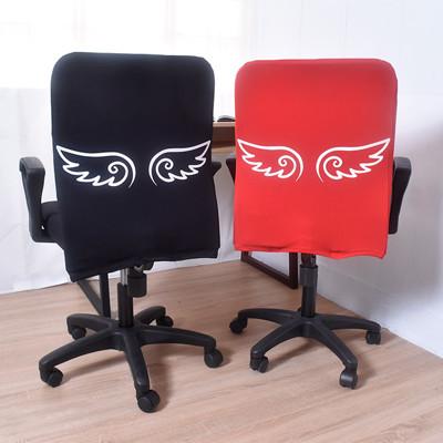 凱堡 辦公椅椅套(天使翅膀)【B03056】 (4.5折)
