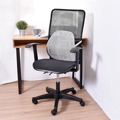 凱堡 Aniki全網高背T字型扶手辦公椅/電腦椅(送網腰腰靠)【A14084】 (4.5折)