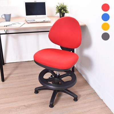 凱堡 3M防潑水寶貝兒童椅/電腦椅(附腳踏圈)【A12071】 (4.5折)