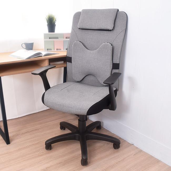 凱堡 貓抓皮 經典高背電腦椅/辦公椅/免組裝