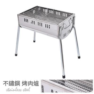 凱堡 高腳不鏽鋼烤肉爐【O03047】 (4.5折)