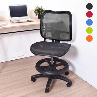 凱堡 小維特二代全網透氣兒童椅-附腳踏圈(5色)【A13094】 (4.5折)