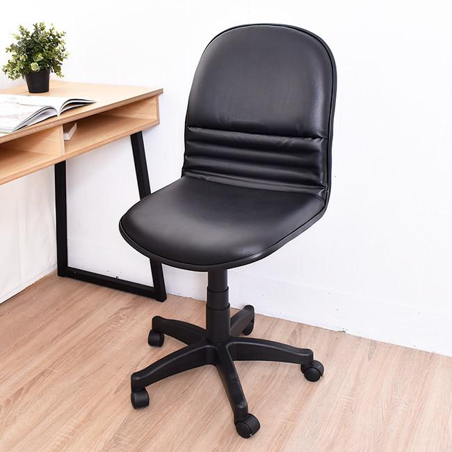 凱堡 氣壓式皮面辦公椅/電腦椅/免組裝