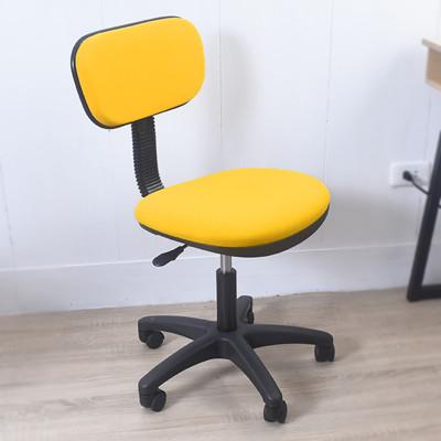 凱堡 3M防潑水小秘書電腦椅辦公椅【A06171】 (4.5折)