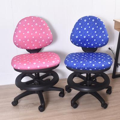 凱堡 泡泡寶貝 兒童椅 成長椅 附腳踏圈【A10187】 (4.5折)