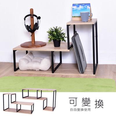 凱堡 工業風L型活動置物架 可推疊層架 書架 電視櫃架 1入組【P08043】 (4.5折)