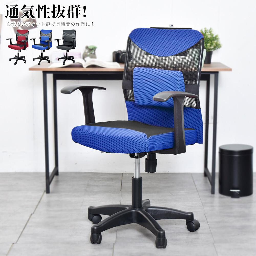 凱堡 透氣厚腰墊辦公椅/電腦椅