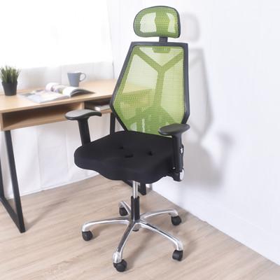 凱堡 Destiny 舒適三孔坐墊電腦椅 鋁合金椅腳 升降扶手辦公椅 台灣製【A21199】 (4.5折)