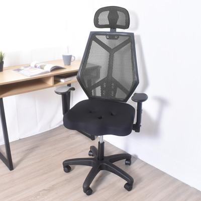 凱堡 Destiny 舒適三孔坐墊電腦椅 升降扶手辦公椅 台灣製【A19198】 (4.5折)