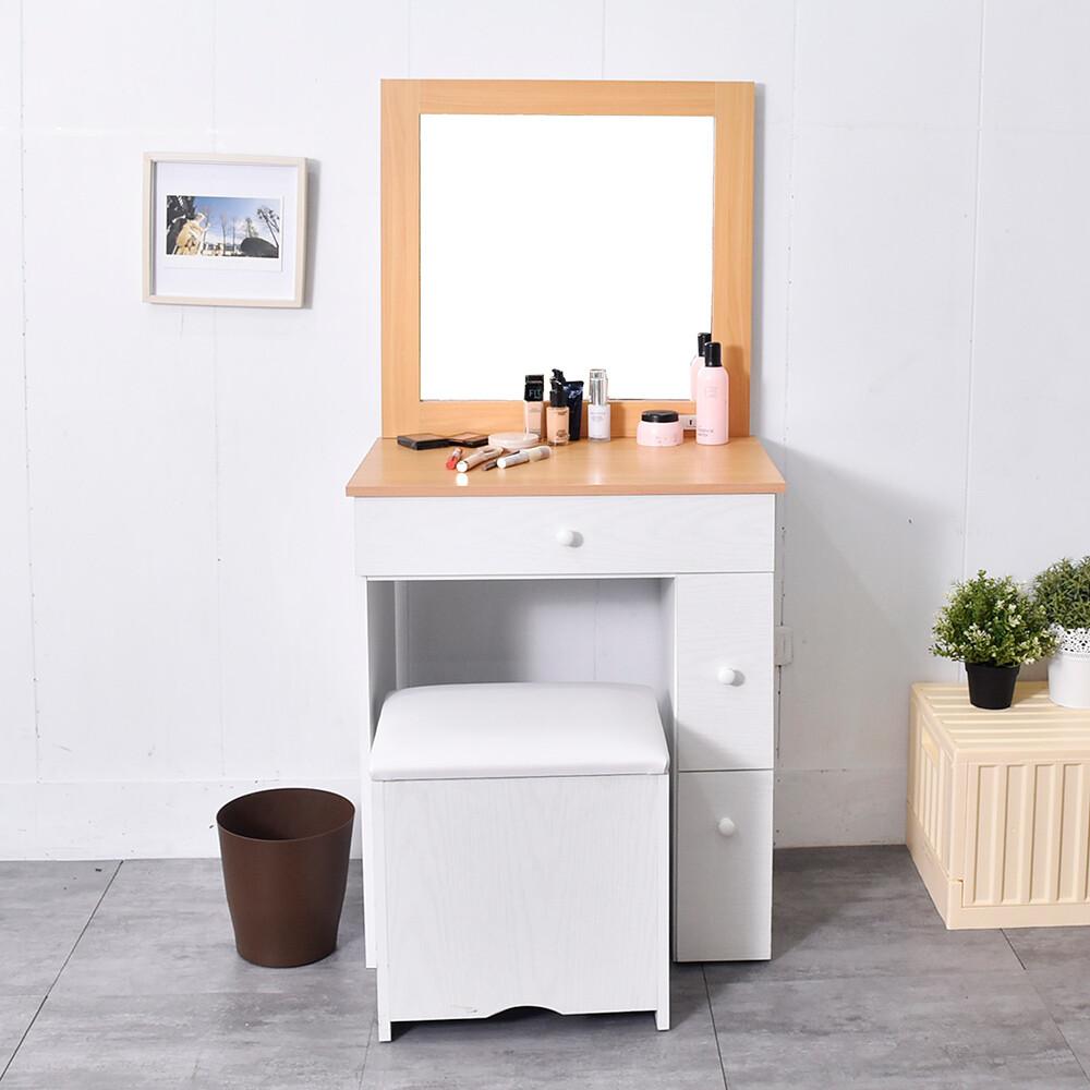 凱堡 安琪拉化妝收納桌椅組