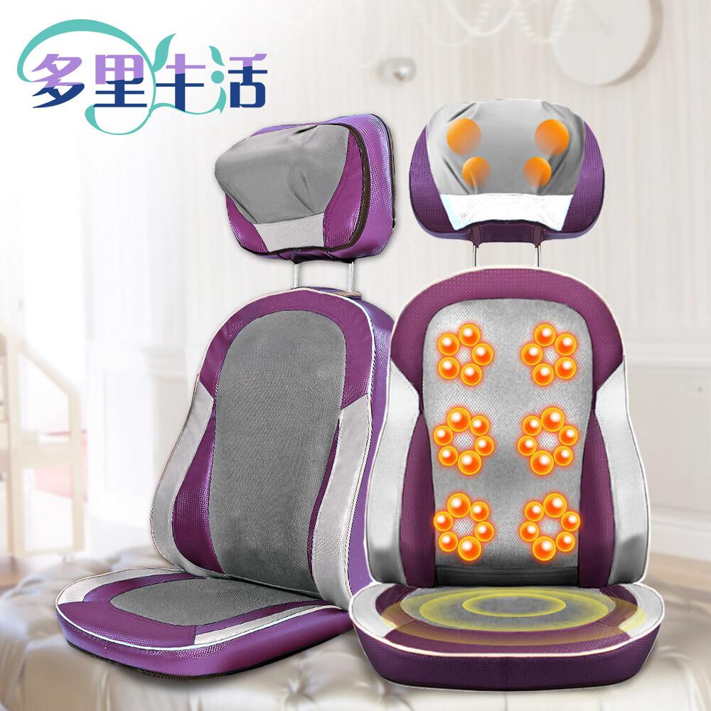 多里生活-全新一代22顆按摩頭按摩枕(貴氣紫)