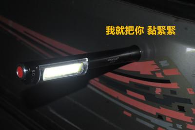Q5磁吸工作燈 (5.2折)