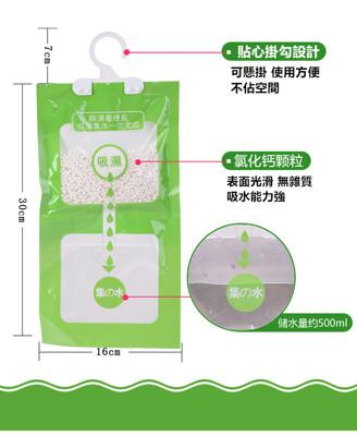 可掛式衣物除濕防潮袋除濕劑 除濕看得見 吸濕集水一次完成 (3.4折)