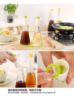 可控油量玻璃油醋瓶 醬油瓶(單個裝) 廚房防漏玻璃油壺醋壺 健康醬油瓶醋瓶 (3.9折)