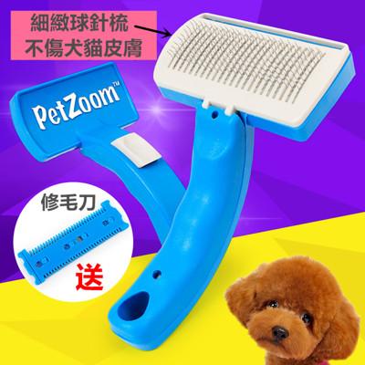 萬能寵物刷(AG8506)輕按手柄鈕縫隙毛髮就會被清除 有效節省清理時間 (4.4折)