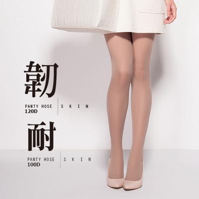 【耐勾推薦】120D輕塑耐勾彈性褲襪 (2.9折)