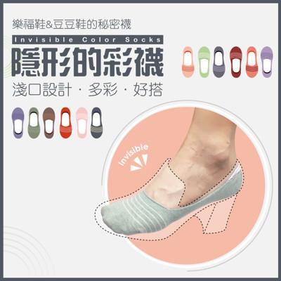 【隱形的秘密】樂福鞋豆豆鞋秘密女襪 (2.9折)