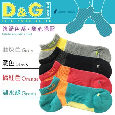 【D&G】極致機能氣墊運動襪(女款) (5.7折)