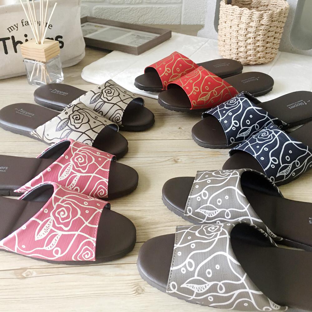 台灣製造-舒適耐穿-經典系列-皮質室內拖鞋-花漾
