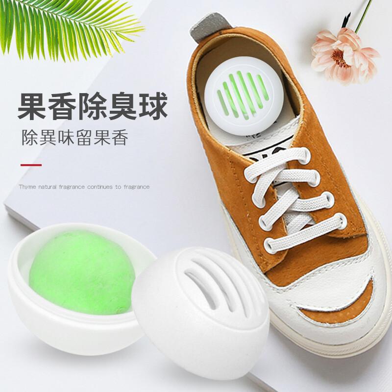 現貨 台灣出貨鞋子除臭球 果香除臭球 運動鞋 皮鞋 球鞋 鞋櫃去異味 除臭劑 除味芳香腳臭