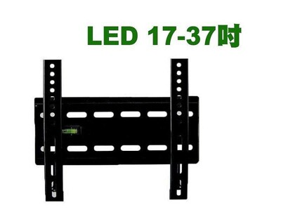 【海洋視界LED-20+(ITW-1737)】(17-37吋) 液晶電視壁掛架 固定式壁掛 (5.8折)