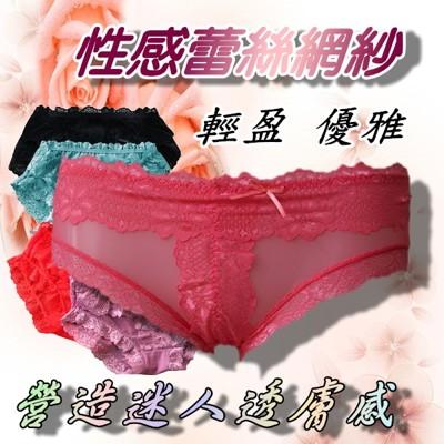 【紫妮蓉】蕾絲邊低腰三角內褲 (5.1折)