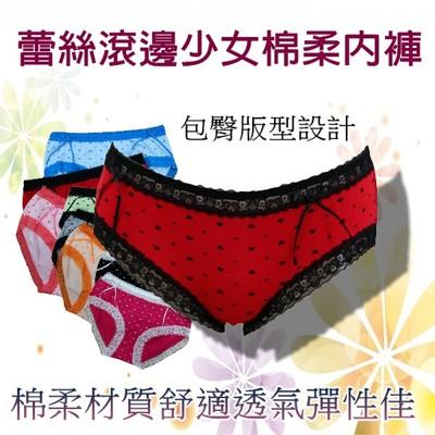 【紫妮蓉】蕾絲滾邊少女三角內褲 (5.1折)