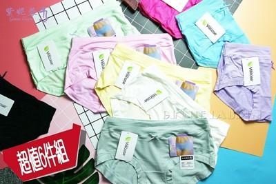 【紫妮蓉】簡約素面 中高腰/低腰透氣內褲(XS~M可穿) 8401 (4.5折)