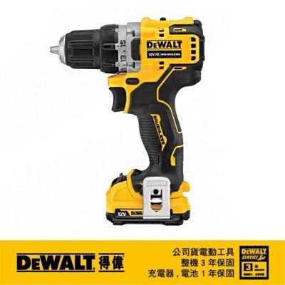 【DEWALT 得偉】12V 無刷式調扭電鑽 3.0Ah雙電 DW-DCD701L2 (8.2折)