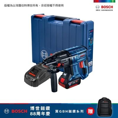 【BOSCH 博世】18V鋰電無碳刷免出力鎚鑽 GBH 180-LI 套裝組 4.0Ah (9.2折)