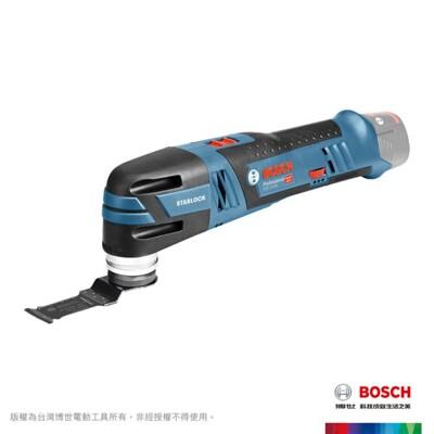 【BOSCH 博世】12V無碳刷鋰電魔切機 - 空機(GOP 12V-28) (8.6折)