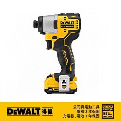 【DEWALT 得偉】12V 無刷式衝擊起子機 3.0Ah雙電池 DW-DCF801L2 (9折)
