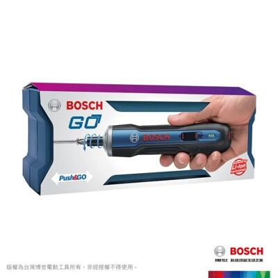 【BOSCH 博世】鋰電起子機(Bosch GO!) (8.3折)
