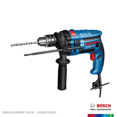 【BOSCH】四分震動電鑽套裝組(GSB 13 RE-VP) (6.4折)