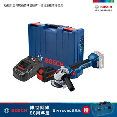 【BOSCH 博世】18V超核芯鋰電免碳刷砂輪機套裝 GWS 18V-10 8.0Ah (9.5折)