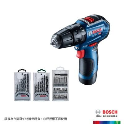 【BOSCH 博世】12V 鋰電免碳刷震動電鑽專業套裝(GSB 12V-30) (7.8折)