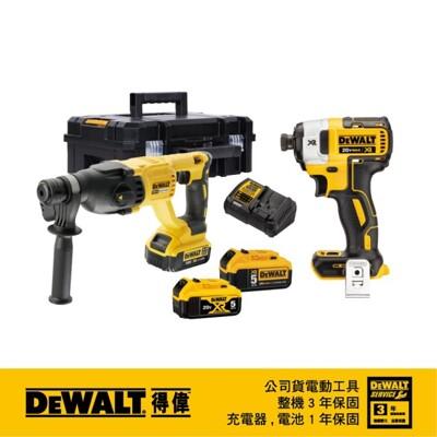 【DEWALT 得偉】限量優惠套裝組 DCH133P2+DCF887B+DCB205 (9.5折)