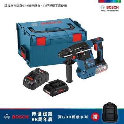 【BOSCH 博世】18V超核芯鋰電無碳刷四溝鎚鑽GBH 18V-26 4.0Ah工具箱套裝 (9.6折)
