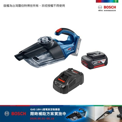 【BOSCH 博世】18V鋰電雙渦流吸塵器套裝組 GAS 18V-1 4.0Ah (9折)
