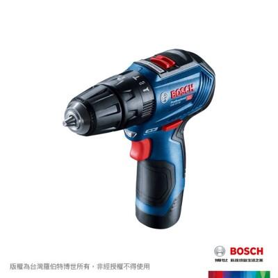 【BOSCH 博世】12V 鋰電免碳刷震動電鑽(GSB 12V-30) (8.6折)