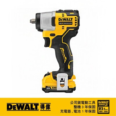 【DEWALT 得偉】12V 無刷式衝擊3分扳手 3.0Ah雙電 DW-DCF902L2 (8.2折)