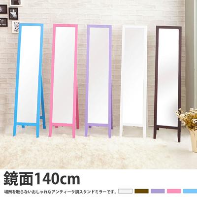 粉彩系列穿衣鏡/立鏡/全身鏡 MR310 (5.8折)