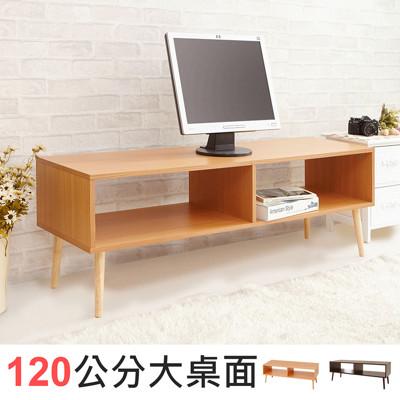 低甲醛雙格雙向電視櫃茶几桌-實木腳 收納櫃 電腦桌 書桌 鞋櫃 TV009 (5.1折)