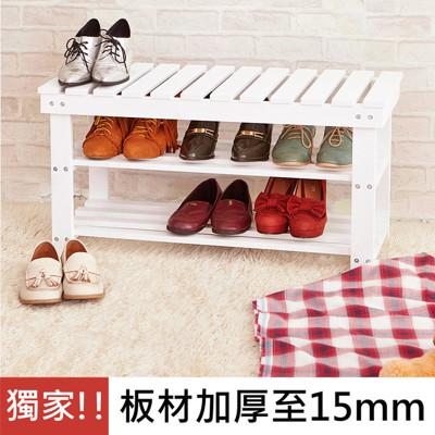 低甲醛實木穿鞋椅/椅子/實木鞋架/玄關架/鞋櫃/收納櫃 SC011 (6折)