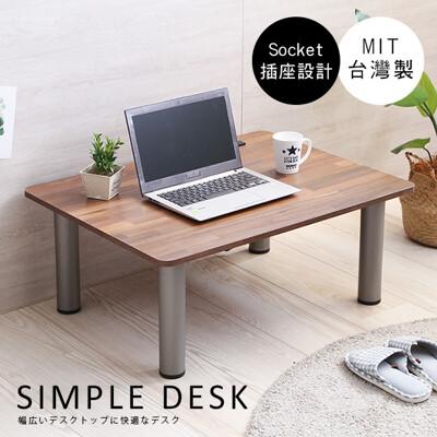 台灣製低甲醛寬80cm雙插座茶几桌 和室桌 咖啡桌 書桌 電腦桌 桌子 筆電桌 矮桌 TA082