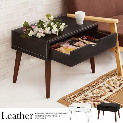低甲醛皮革單抽邊桌茶几桌床頭櫃和室桌桌子小桌子收納櫃 TA051 (5.8折)