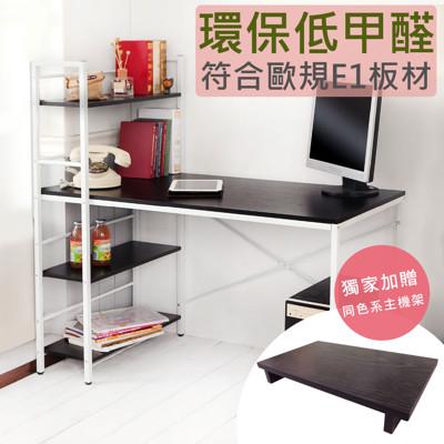 低甲醛雙向大桌面層架電腦桌(加贈同色主機架)-MIT台灣製 TA006 (5.8折)