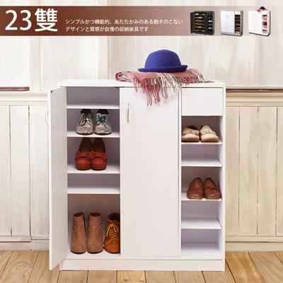 收納家六層鞋櫃/鞋架/收納櫃/櫃子/隔間櫃/玄關櫃 SC013 (6折)